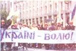 Народний мітинг на хрещатику, м. київ